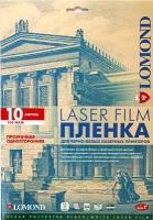Lomond 0705411 Пленка для  лазерных принтеров прозрачная А4 ,10л. 100 мкм