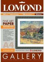 Lomond 0912041 Fine-Grainy Natural White - Одностор.,Зернистая слабовыраж.,натур.-белая  А3, 165 г/м2, 10 листов.
