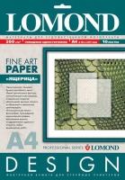 Lomond 0926041 Lizard Skin - Ящерица односторонняя, Глянцевая ,ярко-белая , A4 ,200g/m,  10 листов ,