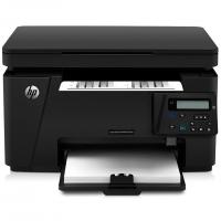 МФУ HP LaserJet Pro M125r