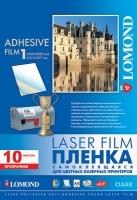 Lomond 1703411( PET Self-Adhesive Clear Laser Film ) Прозрачная самокл. пленка для цв. лаз. принт. A4  10л. 100мкм