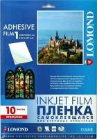 Lomond 1708411(PET Self-Adhesive Clear Ink Jet Film ) Прозрачная самокл. пленка  для струйн.принт. A4 ,10л. 100мкм