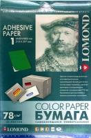 Lomond 2020005  Самокл., Зеленая неоновая для этикеток A4 78g/m, 50листов