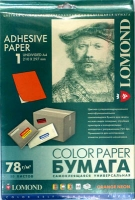 Lomond 2030005 Самоклеящаяся, Оранжевая неоновая бумага для этикеток A4 78g/m, 50листов