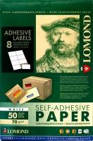 Lomond 2100045 универсальная матовая самоклеящаяся деленая бумага 8 частей (105х74мм), A4  70 g/m, 50 л.