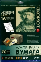 Lomond 2100125 универсальная матовая самоклеящаяся деленая бумага 16 частей (105х37мм) A4  70 g/m, 50 лист