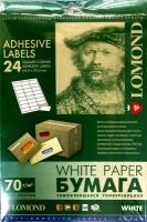 Lomond 2100175 универс.матовая самоклеящаяся деленая бумага 24части  (64х33,4мм)  A4  70 g/m, 50 лист.