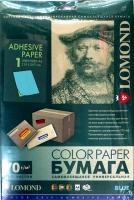 Lomond 2140005 cамоклеящаяся  Голубая бумага для этикеток A4, 1 наклейка 80g/m, 50листов