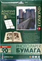 Lomond 2210043 Самоклеящаяся матовая бумага 8 частей (105 x 74.3 мм)  A4  90g/m, 25 лист.,