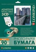 Lomond 2211033 Самоклеящаяся матовая- Наклейки на CD 3-дел.( D-41/114мм.) A4,90g/m, 50л.