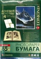 Lomond 2410023 Самоклеящаяся Глянцевая бумага 4 деления (105 x 148.5 мм), A4  85g/m, 25 листов