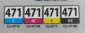 Набор картриджей оригинальный (в технологической упаковке) Canon CLI-471 BK/C/M/Y