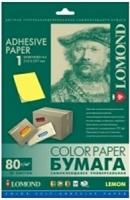 Бумага Lomond 2130005 самоклеящаяся лимонно-желтая, A4 (1 наклейка), 80 г/м2, 50 л.