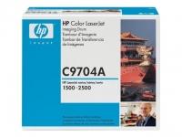 Драм-картридж оригинальный (DRUM / фотобарабан)  HP C9704A, ресурс 20 000 стр. (ч/б), 5000 стр. (цвет)