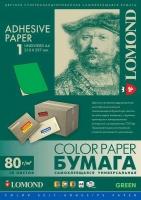 Бумага Lomond 2120005 cамоклеящаяся зеленая, A4 (1 наклейка), 80 г/м2, 50 л.
