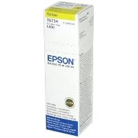 Контейнер оригинальный (в технологической упаковке) с желтыми чернилами (yellow) Epson C13T67344A / T6734, объем 70 мл.