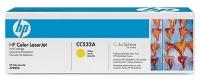 Картридж оригинальный желтый (yellow) HP CC532A, ресурс 2800 стр.