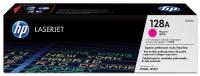Картридж оригинальный пурпурный (magenta) HP CE323A (128A / 128А), ресурс 1300 стр.