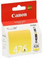 Картридж оригинальный желтый (yellow) Canon CLI-426Y, ресурс 450 стр.