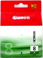 Картридж оригинальный зеленый (green) Canon CLI-8G, ресурс 490 стр.