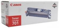 Картридж оригинальный голубой Canon Cartridge 701 Cyan, ресурс 5000 стр.