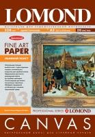 Lomond 0908322  Холст для пигментных чернил  A3 ,20 листов