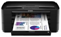 Цветной струйный принтер EPSON WorkForce WF-7015 (C11CB59311)