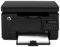МФУ HP LaserJet Pro MFP M125rnw (CZ178A)