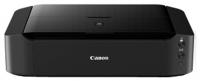 Цветной струйный принтер Canon PIXMA iP8740