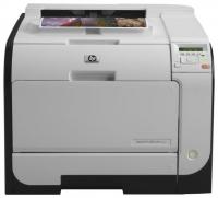 Цветной лазерный принтер HP Laserjet Pro 400 Color M451nw