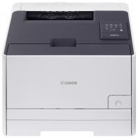 Цветной лазерный принтер Canon i-SENSYS LBP7100Cn
