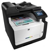 МФУ HP LaserJet Pro CM1415fn (CE861A)
