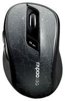 Оптическая беспроводная мышь Rapoo 7100P (серый)