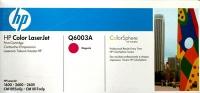 Картридж оригинальный пурпурный (magenta) HP Q6003A, ресурс 2000 стр.