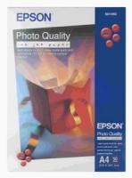 Бумага Epson S041862 матовая, A4, 102 г/м2, 50 л.