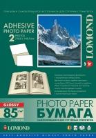 Lomond 2410223 Самоклеящаяся Глянцевая бумага 2 деления (210 x 148.5 мм),  A4  85g/m, 25 лист