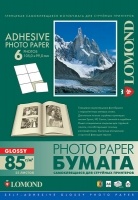 Lomond 2410033 Самоклеящаяся Глянцевая бумага 6 делений (105 x 99 мм),A4  85g/m, 25 лист