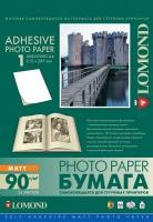 Lomond 2210003 Самоклеящаяся бумага неделеная (Матовая) A4  90g/m, 25 лист.