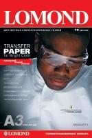 Lomond 0808315  трансферная бумага для струйной печати A3, 50 л. (св.ткань)